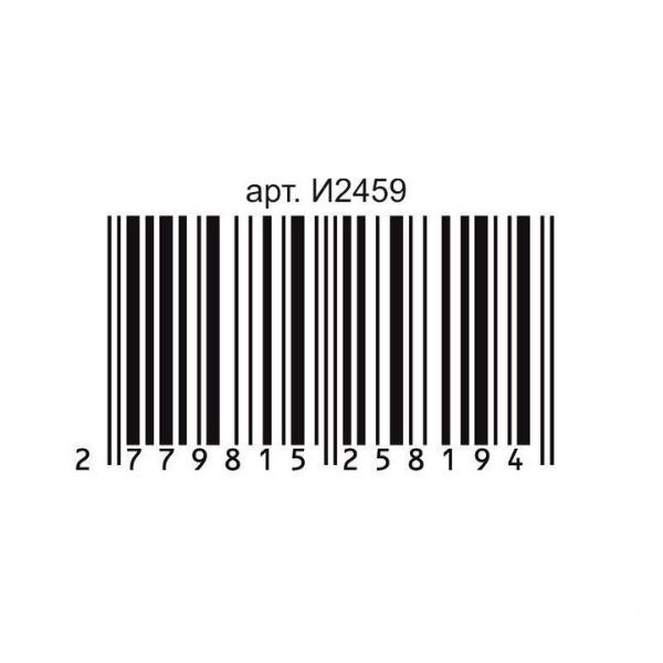 Этикетки с штрих кодом